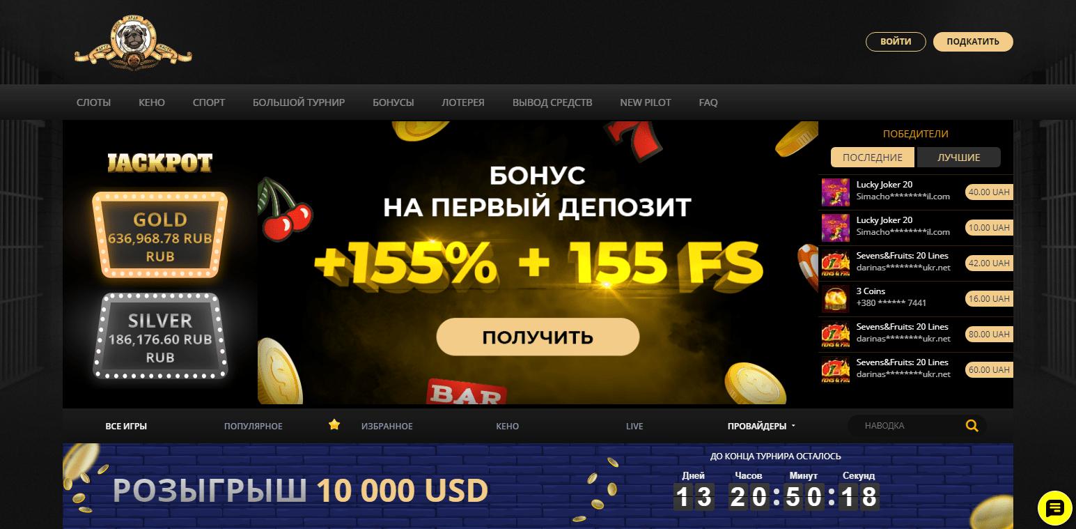 Мопс казино