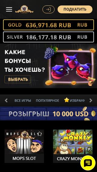 Мобильная версия Мопс казино