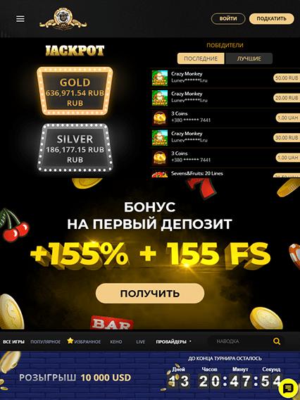 Мопс казино на планшете