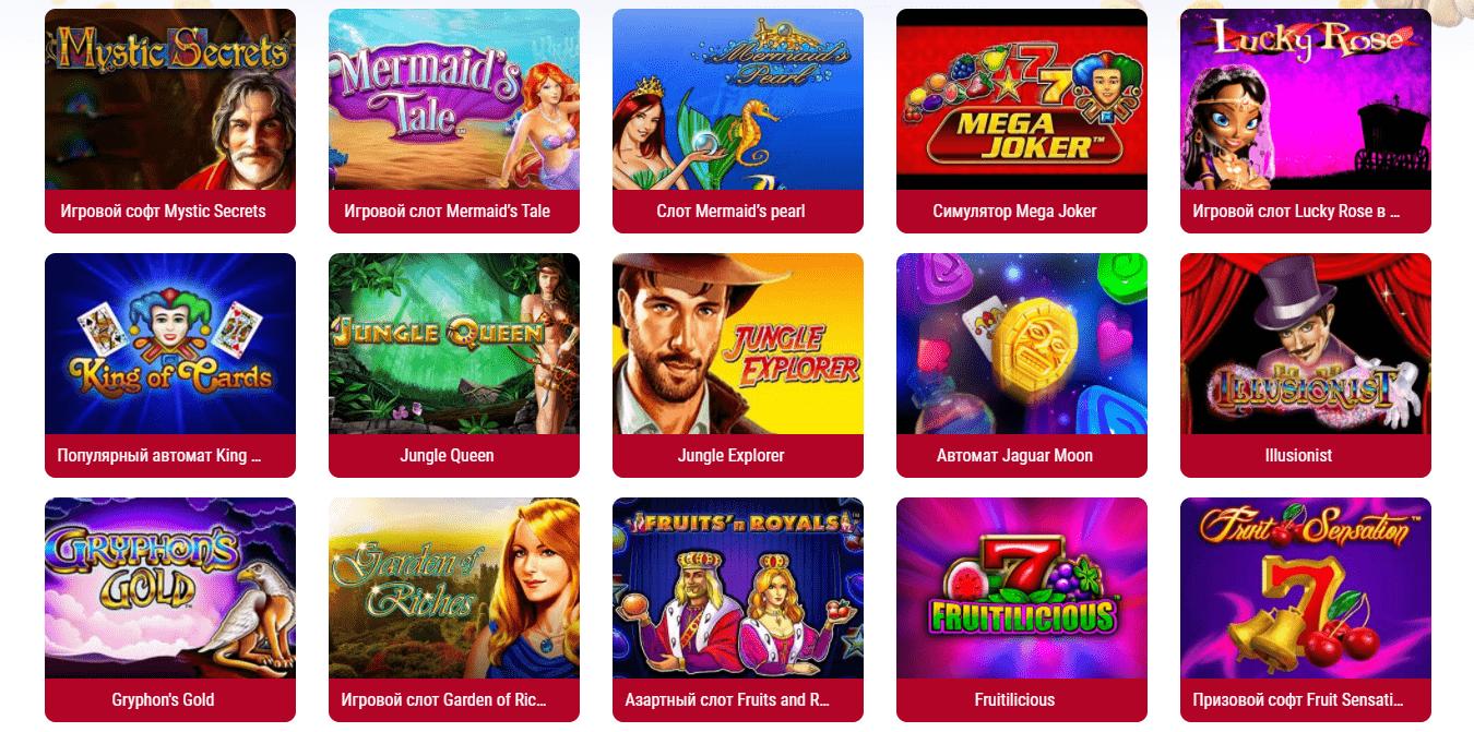 Игровые автоматы СлотоКинг казино