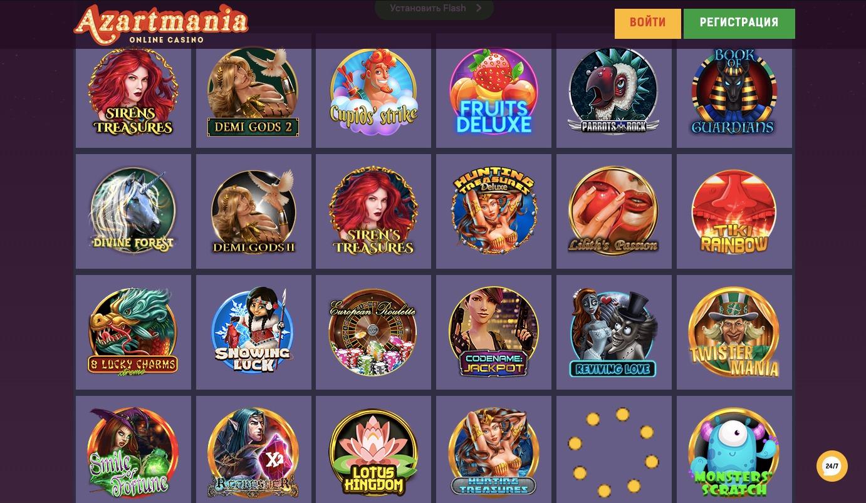 Игровые автоматы Азартмания Казино