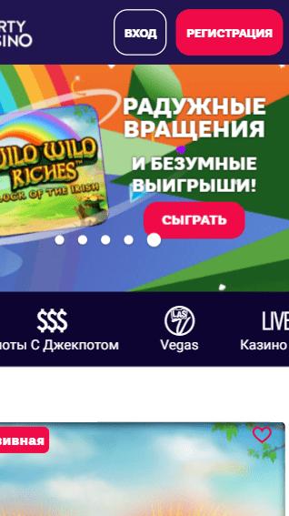 Мобильная версия Пати Казино